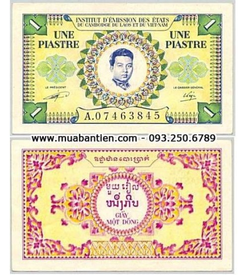 FRENCH INDOCHINA 1 PIASTRE 1953,CAMBODIA
