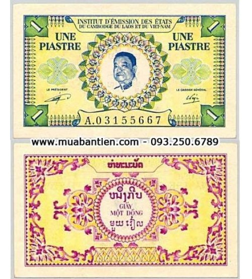 FRENCH INDOCHINA 1 PIASTRE 1953 LAOS