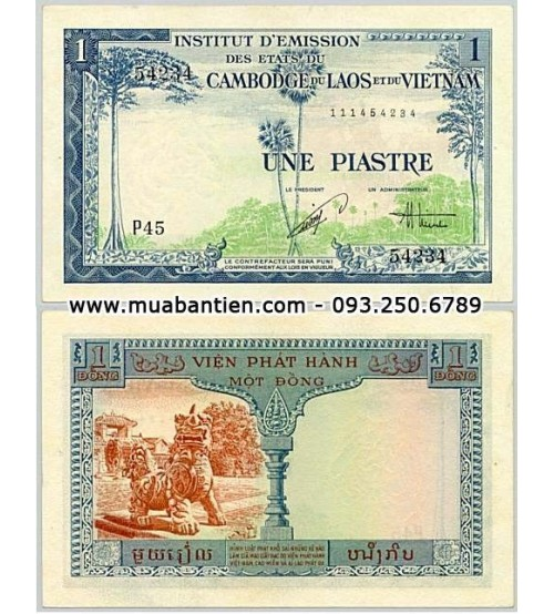 FRENCH INDOCHINA 1 PIASTRE 1954, VIETNAM