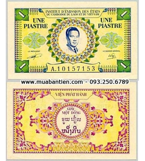 FRENCH INDOCHINA 1 PIASTRE 1953 VIETNAM
