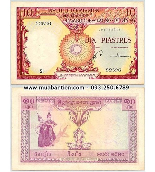 FRENCH INDOCHINA 10 PIASTRES 1953, CAMBODIA