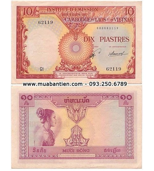 FRENCH INDOCHINA 10 PIASTRES 1953 LAOS