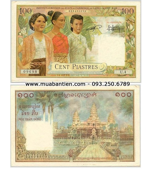FRENCH INDOCHINA 100 PIASTRES 1954, CAMBODIA
