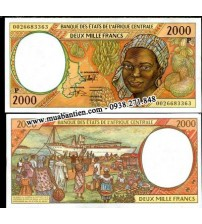 Central African States 2000 Francs 2000 UNC