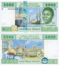 Central African States 5000 Francs 2002 UNC