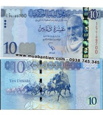 MS2432 : Libya 10 Pounds 2015 UNC