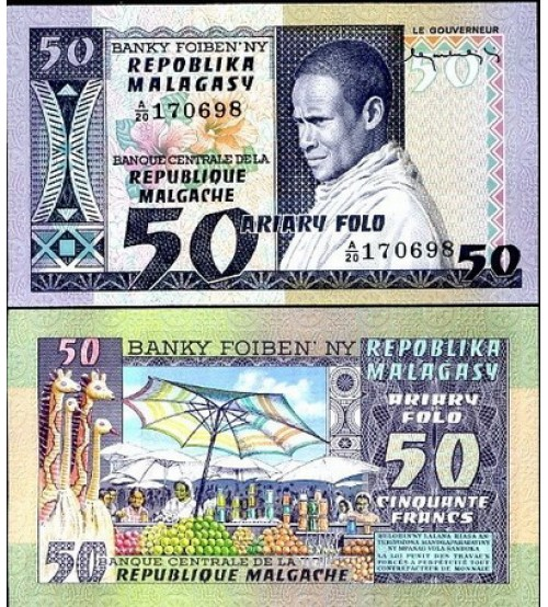 MS2299 : Madagascar 50 Francs 1974 UNC