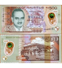 Mauritius 500 Rupees 2013 UNC polymer