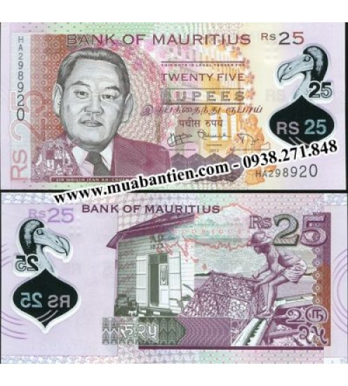 Mauritius 25 Rupees 2013 UNC polymer