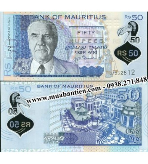 Mauritius 50 Rupees 2013 UNC polymer