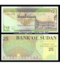 MS1455 : Sudan 25 Pound 1992 UNC