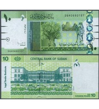 MS2337 : Sudan 10 Pound 2011 UNC