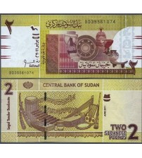 MS2338 : Sudan 2 Pound 2011 UNC