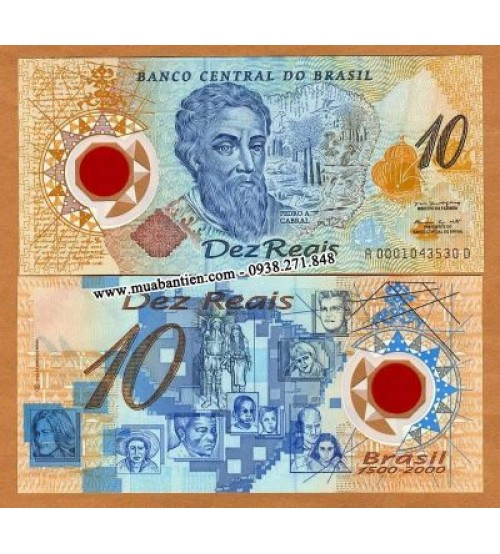 Brazil 10 Reals 2000 UNC polymer