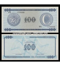 R244b : Cuba 100 pesos - 25k - Foreign Exchange Certificates