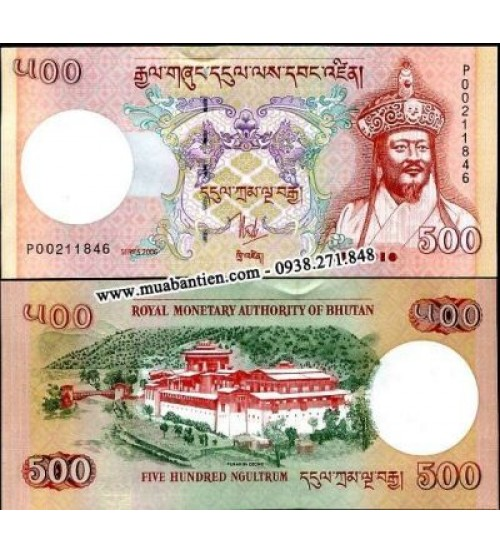 MS1193a : Bhutan 500 Ngultrum 2011 UNC