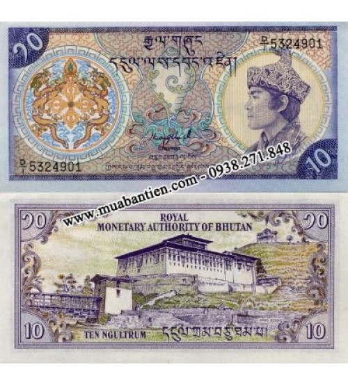 MS1949 : Bhutan 10 Ngultrum 1986 UNC