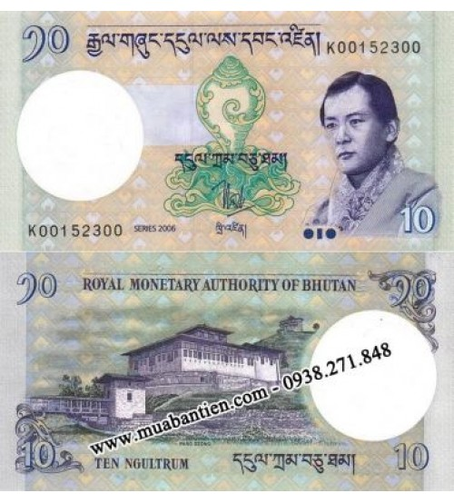 MS1956 : Bhutan 10 Ngultrum 2013 UNC