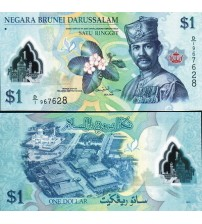 MS1667a : Brunei 1 Ringgit 2011 UNC polymer