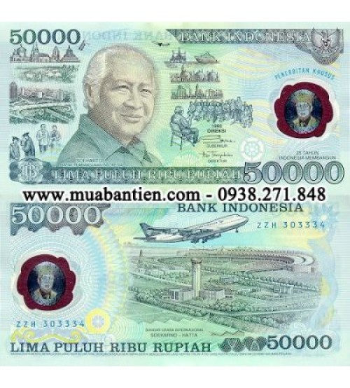 Indonesia 50000 Rupiah 1993 UNC polymer