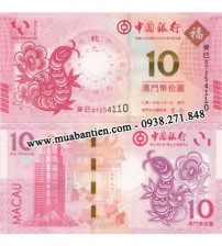 Macao 10 Patacas 2013 UNC Bank of China