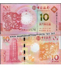 MS2290 : Macao 10 Patacas 2012 UNC Bank of China
