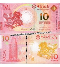 MS2292 : Macao 10 Patacas 2014 UNC Bank of China