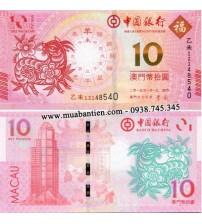 Macao 10 Patacas 2015 UNC Bank of China