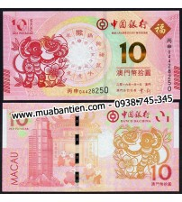 Macao 10 Patacas 2016 UNC Bank of China