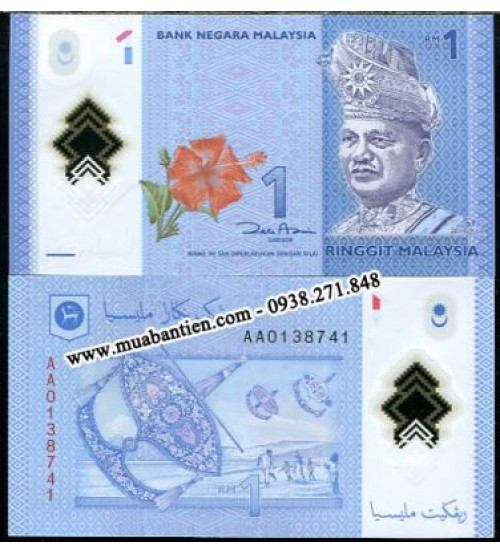 MS1927 : Malaysia 1 Ringgit 2012 UNC polymer