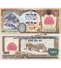 MS2309 : Nepal 500 Rupees 2007 UNC