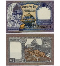R155 : Nepal 1 Rupees 1981 UNC