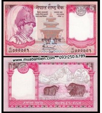 R157 : Nepal 5 Rupees 2005 UNC