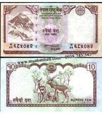 MS2311 : Nepal 10 Rupees 2008 UNC