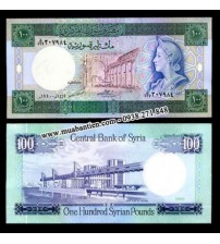 Syria 100 Pounds 1990 UNC