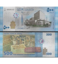 Syria 500 Pounds 2013 UNC