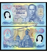 MS1183 : Thailand 50 Baht 1996 UNC polymer