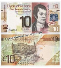 MS2333 : Scotland 10 Pound 2009 UNC Clydesdale Bank